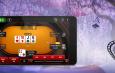 Mengenal Jackpot Di Situs Poker Online, Pemula Wajib Tahu
